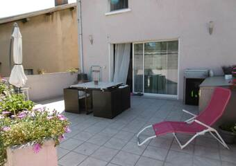 Vente Appartement 6 pièces 139m² Rives (38140) - Photo 1