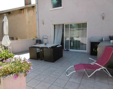 Vente Appartement 6 pièces 139m² Rives (38140) - photo