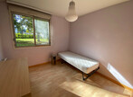 Vente Appartement 4 pièces 77m² Meylan (38240) - Photo 13
