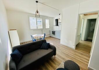 Location Appartement 2 pièces 35m² Valence (26000) - Photo 1