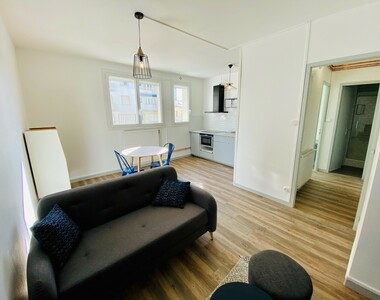Location Appartement 2 pièces 35m² Valence (26000) - photo