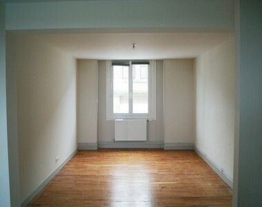 Location Appartement 3 pièces 60m² Donges (44480) - photo
