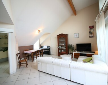 Vente Appartement 4 pièces 125m² Grenoble (38000) - photo