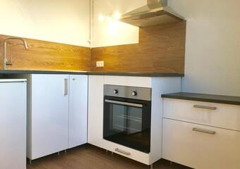 Location Appartement 1 pièce 28m² Montigny-lès-Metz (57950) - Photo 1