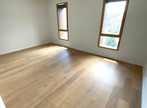 Vente Appartement 4 pièces 148m² Grenoble (38000) - Photo 5