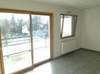Location Appartement 2 pièces 45m² Annemasse (74100) - Photo 4