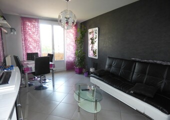 Location Appartement 3 pièces 59m² Sassenage (38360) - Photo 1