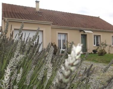 Vente Maison 5 pièces 94m² Argenton-sur-Creuse (36200) - photo