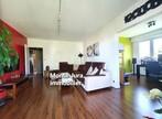 Vente Appartement 4 pièces 83m² Ferney-Voltaire (01210) - Photo 4
