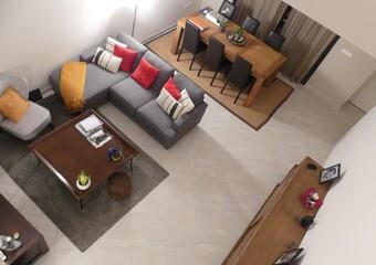 Vente Maison 4 pièces 112m² Villedoux (17230) - Photo 1