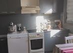 Vente Maison 5 pièces 88m² Saint-Aubin-sur-Quillebeuf (27680) - Photo 3