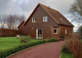 Vente Maison 6 pièces 123m² 5km d'Auffay - Photo 1