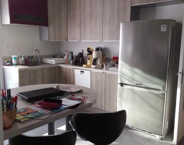 Vente Maison 4 pièces 87m² Saint-Vérand - photo