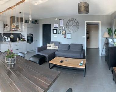 Vente Appartement 2 pièces 55m² Hombourg (68490) - photo