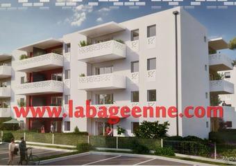 Vente Appartement 2 pièces 37m² Perpignan (66100) - Photo 1