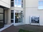 Location Bureaux 1 pièce 25m² Sassenage (38360) - Photo 9