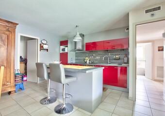 Vente Appartement 3 pièces 69m² Albertville (73200) - Photo 1