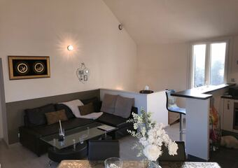 Vente Appartement 3 pièces 51m² Houdan (78550) - photo