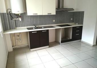 Vente Appartement 3 pièces 77m² Sainte Clotilde