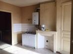 Location Appartement 40m² Roanne (42300) - Photo 1