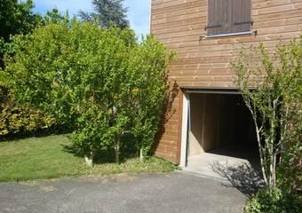 Location Maison 5 pièces 88m² Genas (69740) - Photo 1