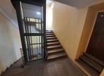 Renting Apartment 1 room 15m² Grenoble (38000) - Photo 2