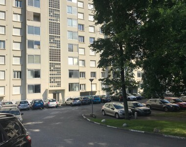 Location Appartement 1 pièce 27m² Saint-Égrève (38120) - photo