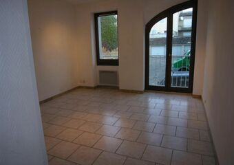Location Appartement 1 pièce 21m² Agen (47000) - Photo 1