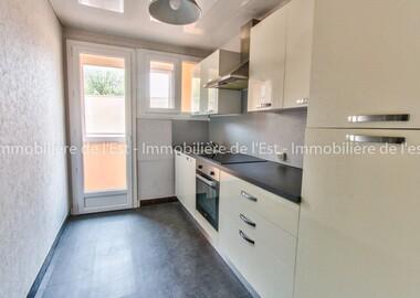 Vente Appartement 2 pièces 43m² Vénissieux (69200) - photo