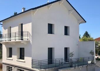 Vente Maison 6 pièces 150m² Romans-sur-Isère (26100) - Photo 1