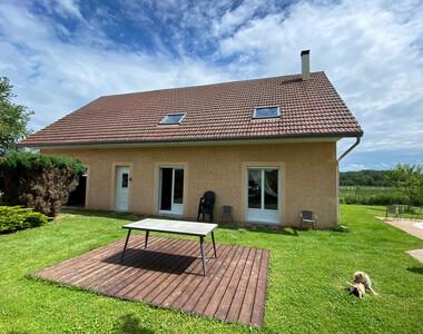 Vente Maison 5 pièces 173m² Fontaine-lès-Luxeuil (70800) - photo