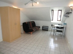 Location Appartement 1 pièce 22m² Grenoble (38000) - Photo 1