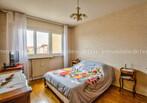 Vente Appartement 3 pièces 87m² Lyon 08 (69008) - Photo 4