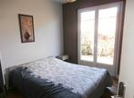 Vente Maison 5 pièces 110m² LUXEUIL LES BAINS - Photo 10