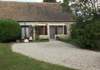 Vente Maison 4 pièces 79m² Sacierges-Saint-Martin (36170) - photo