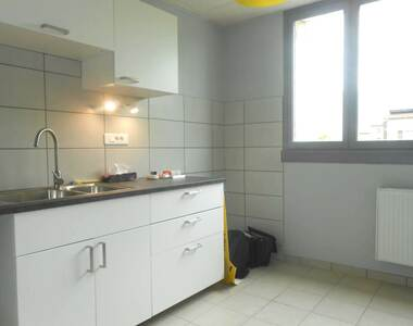 Location Appartement 4 pièces 72m² Fontaine (38600) - photo