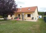 Vente Maison 5 pièces 140m² Espinasse-Vozelle (03110) - Photo 2