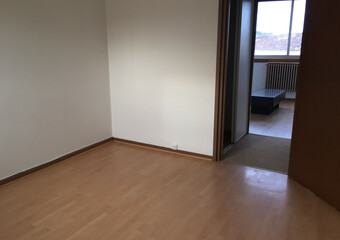 Renting Office 2 rooms 27m² Agen (47000) - photo