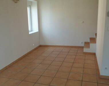 Location Appartement 5 pièces 75m² Jonage (69330) - photo