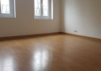 Vente Maison 43m² bolbec - Photo 1