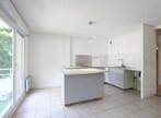 Location Appartement 2 pièces 36m² Saint-Martin-le-Vinoux (38950) - Photo 8