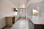 Location Appartement 2 pièces 73m² Remire-Montjoly (97354) - Photo 2