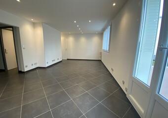 Location Appartement 3 pièces 70m² Saint-Martin-d'Hères (38400) - Photo 1