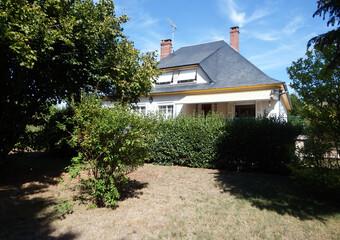 Vente Maison 7 pièces 200m² FERRIERES EN GATINAIS - Photo 1