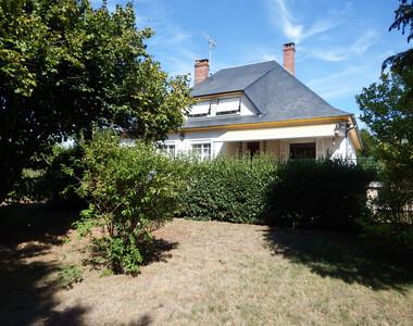 Vente Maison 7 pièces 200m² FERRIERES EN GATINAIS - photo