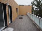 Vente Appartement 3 pièces 78m² Meylan (38240) - Photo 9