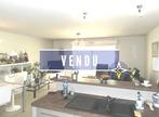 Vente Appartement 3 pièces 90m² Voiron (38500) - Photo 1