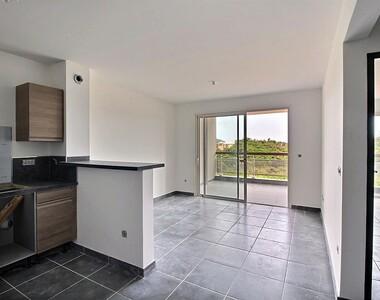 Location Appartement 2 pièces 40m² Cayenne (97300) - photo