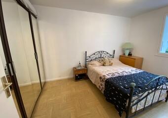 Vente Appartement 4 pièces 80m² Lyon 03 (69003) - Photo 1