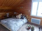 Location Appartement 2 pièces 31m² Vichy (03200) - Photo 12